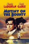 Мятеж на «Баунти» / Mutiny on the Bounty