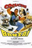 Банзай / Banzaï