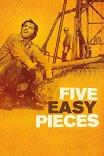 Пять легких пьес / Five Easy Pieces