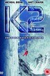 К2: Предельная высота / K2: The Ultimate Hight