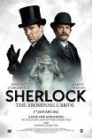Шерлок: Безобразная невеста / The Abominable Bride