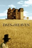 Дни жатвы / Days of Heaven