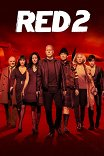 РЭД-2 / Red 2