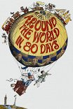 Вокруг света в 80 дней / Around the World in Eighty Days