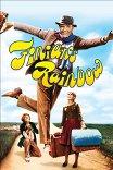 Радуга Финиана / Finian's Rainbow