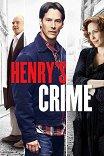 Криминальная фишка от Генри / Henry's Crime