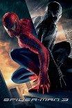 Человек-паук-3: Враг в отражении / Spider-Man 3