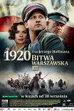 Варшавская битва 1920 года / Bitwa warszawska 1920