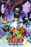 Наруто / Gekijô-ban Naruto: Daikatsugeki! Yukihime ninpôchô dattebayo!!