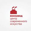 Центр современного искусства «Винзавод»