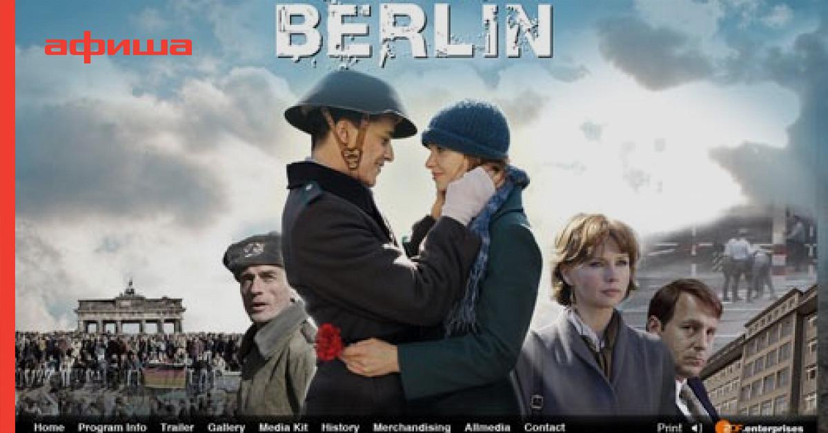 «Кино Мир Нижневартовск Афиша» — 2008