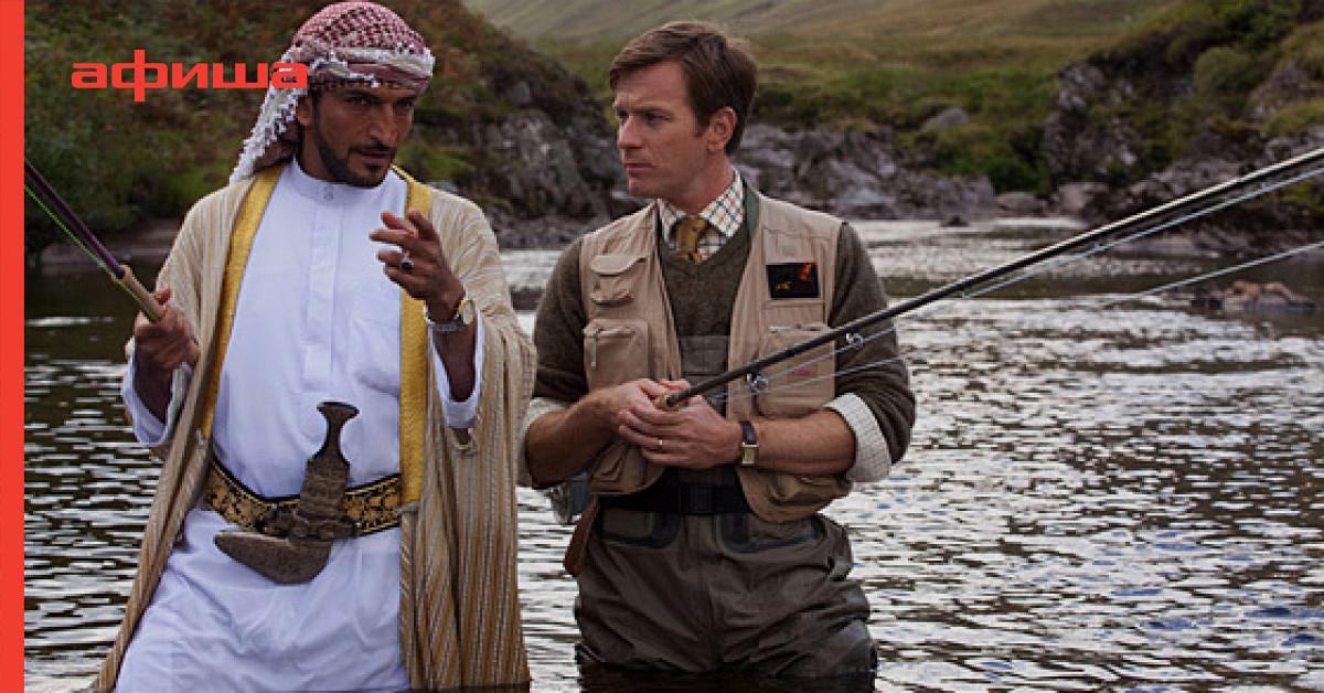 английские фильмы про рыбалку