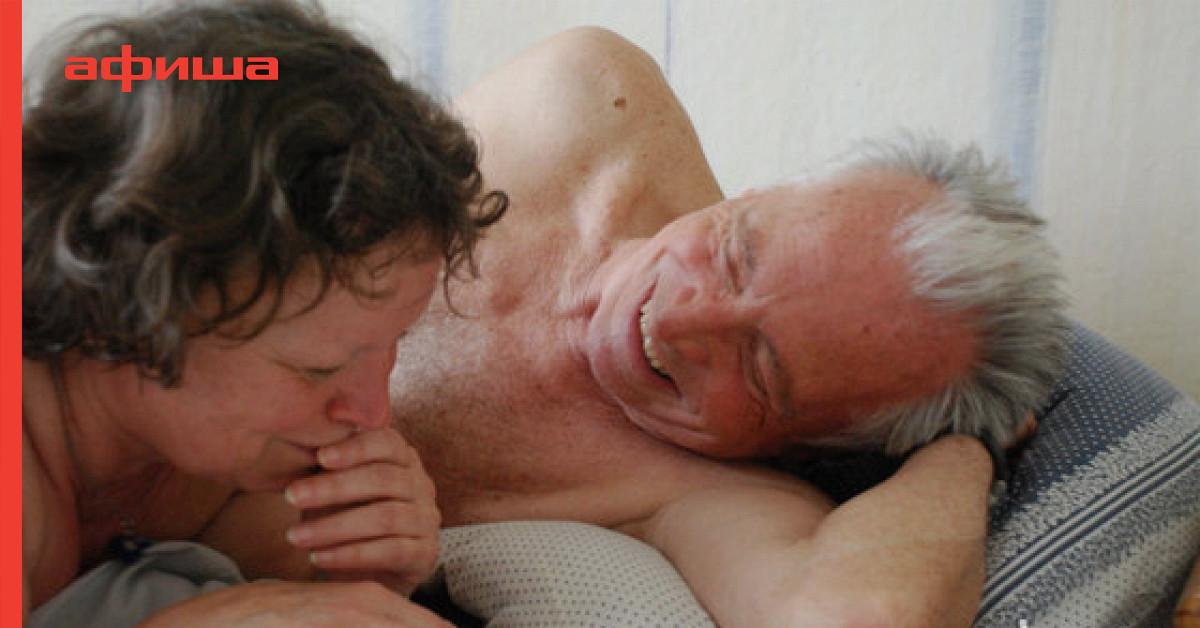 Фото бабушек частное голых