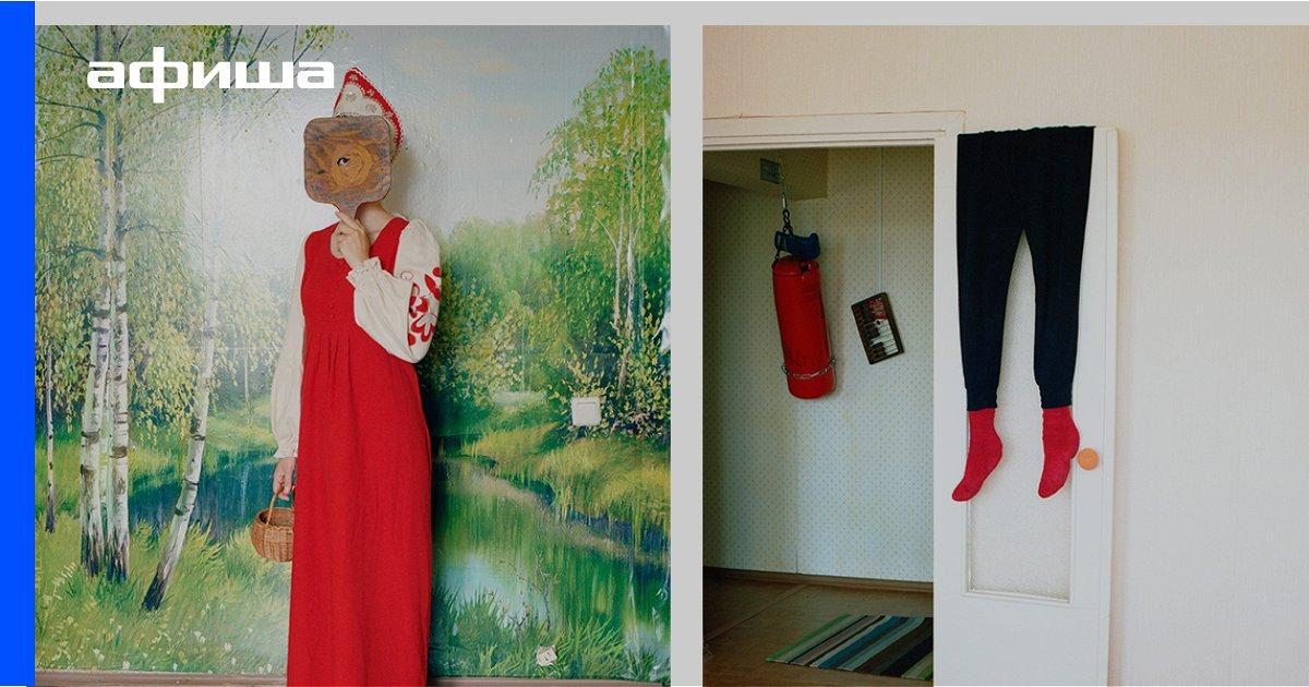 Выставка Алена Жандарова. Пюре со вкусом треугольников, Санкт-Петербург