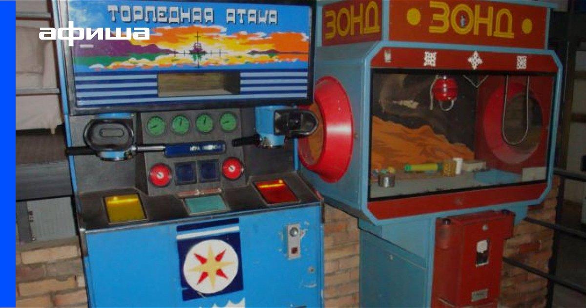 Купить в казани игровой автомат игровые автоматы тайгер