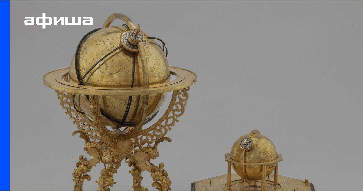 Выставка Модель Вселенной эпохи Ренессанса. Астрономические часы в собрании Эрмитажа. К завершению реставрации, Санкт-Петербург