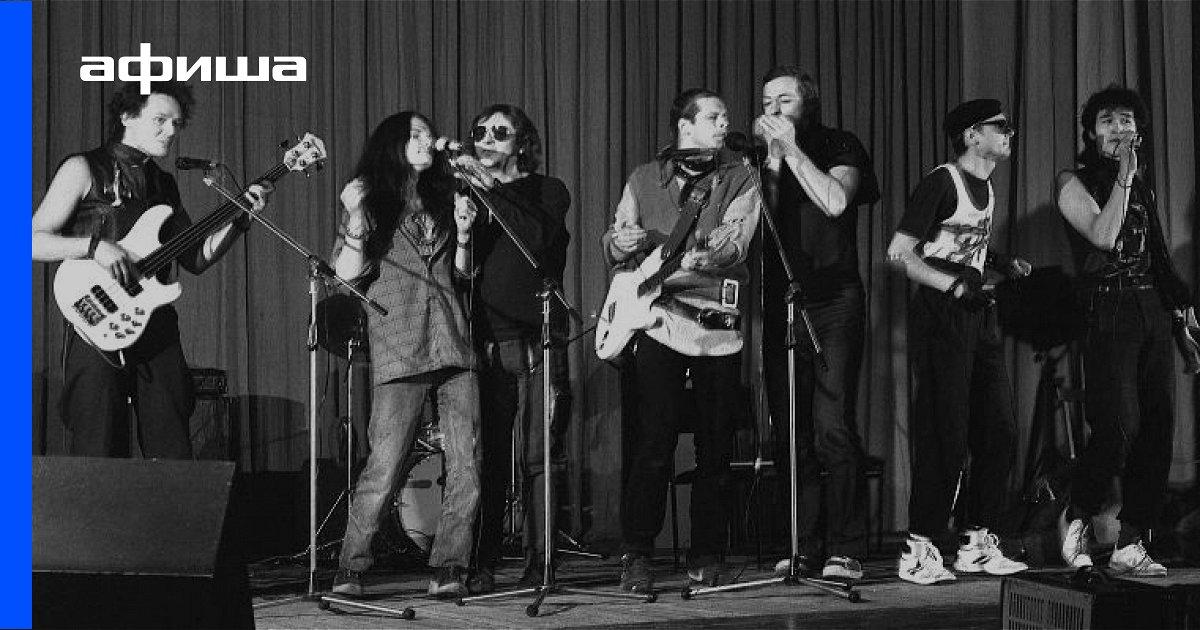 Выставка Ленинградский рок-клуб в фотографиях. К 40-летнему юбилею, Санкт-Петербург