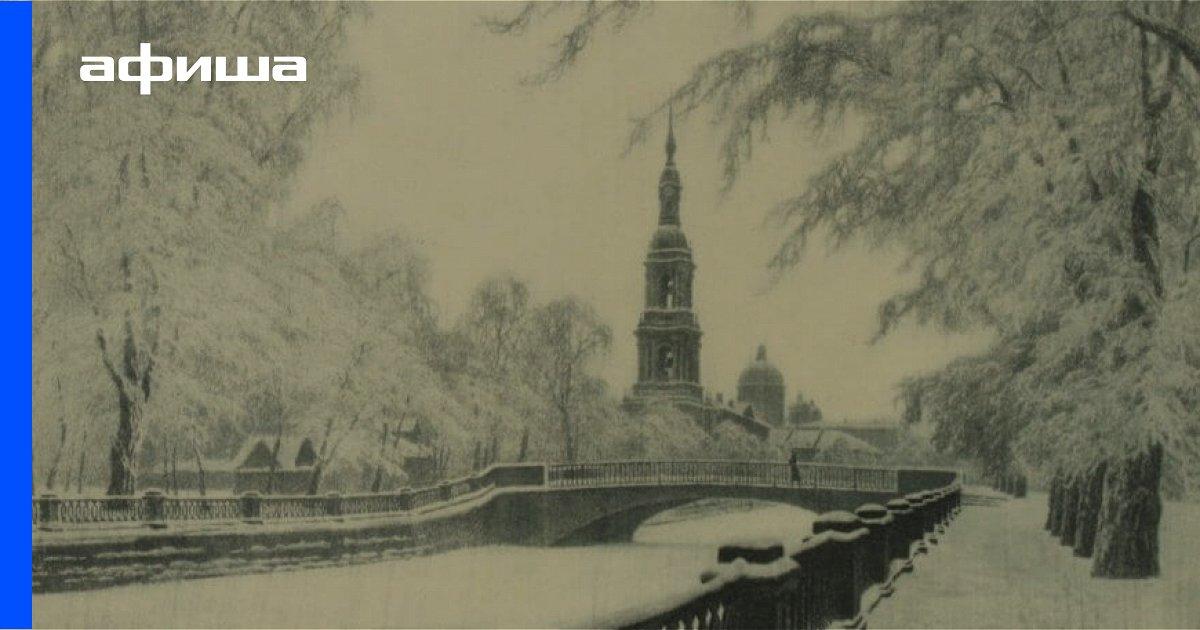 Выставка Евгений Дубицкий. Завораживающая роскошь офорта, Санкт-Петербург