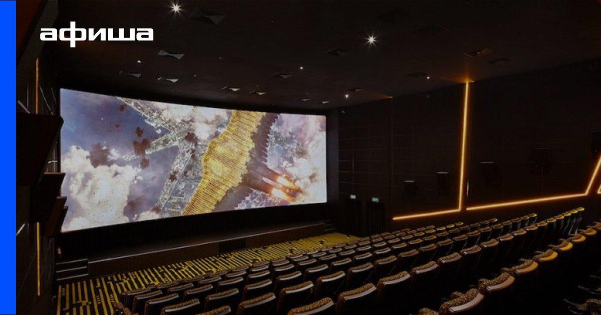 Афиша кино в рио севастопольский проспекте афиша театра эстрады екатеринбург на январь 2017