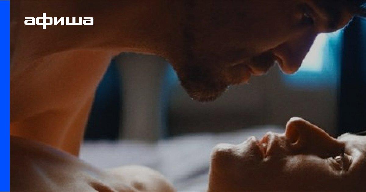 и секс кино любовь страсть про
