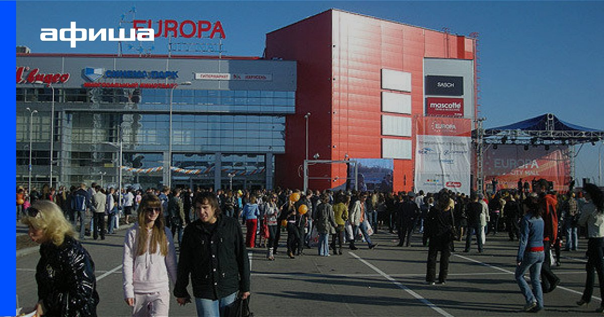 Кино в липецке афиша европа купить билеты в оперу астана