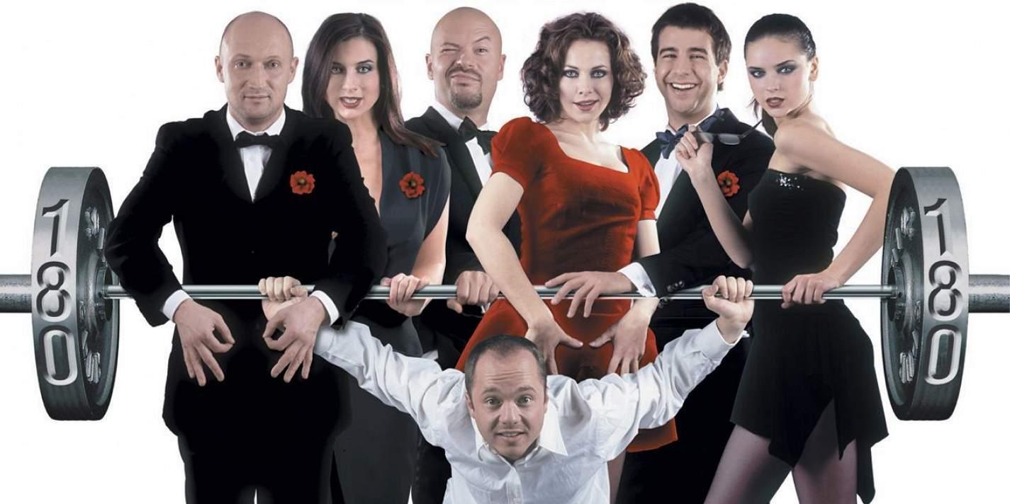 Грудь Екатерины Стриженовой – От 180 И Выше (2005)