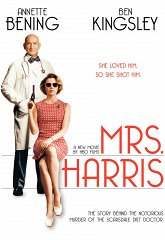 Постер Миссис Харрис