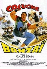 Постер Банзай