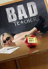 Постер Очень плохая училка