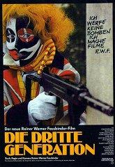 Постер Третье поколение