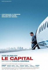 Постер Капитал