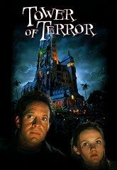 Постер Башня ужаса