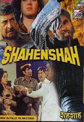 Постер Шахеншах