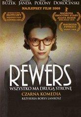 Постер Реверс