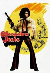 Постер Клеопатра Джонс