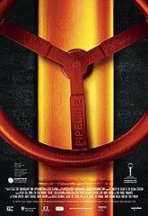 Постер Труба