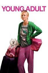 Постер Бедная богатая девочка