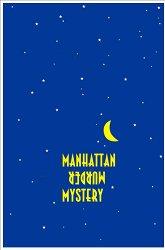 Постер Загадочное убийство в Манхэттене