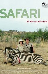 Постер Сафари