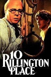 Постер Риллингтон плейс, дом 10
