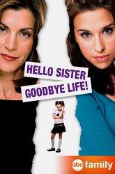 Постер Привет, сестра, прощай, жизнь