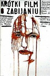 Постер Короткий фильм об убийстве