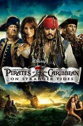 Постер Пираты Карибского моря: На странных берегах