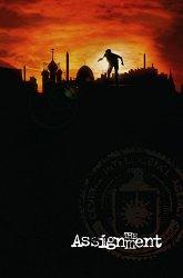 Постер Двойник