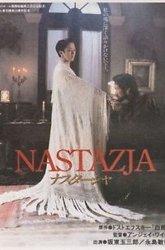 Постер Настасья