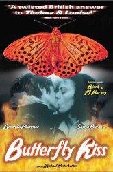 Постер Поцелуй бабочки
