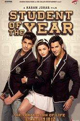 Постер Студент года