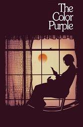 Постер Цветы лиловые полей