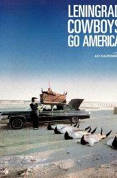 Постер Ленинградские ковбои едут в Америку