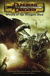 Постер Подземелье драконов: Источник могущества